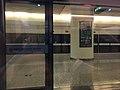 Futian Railway Station platform 09-07-2019.jpg