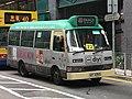 GY2393 Hong Kong Island 22 01-09-2017.jpg