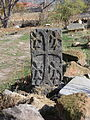 Garni, Khumarzham (Khonarvats) Church ruins05.jpg