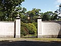 Gate to Mount Congreve - geograph.org.uk - 1485486.jpg