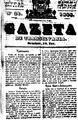 Gazeta de Transilvania, Nr. 21, Anul 2 (1838).pdf