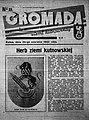 Gazeta gromada nr 22 herb kutno 1834.jpg