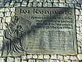 Gdańsk ulica Kanapariusza (tablica).JPG