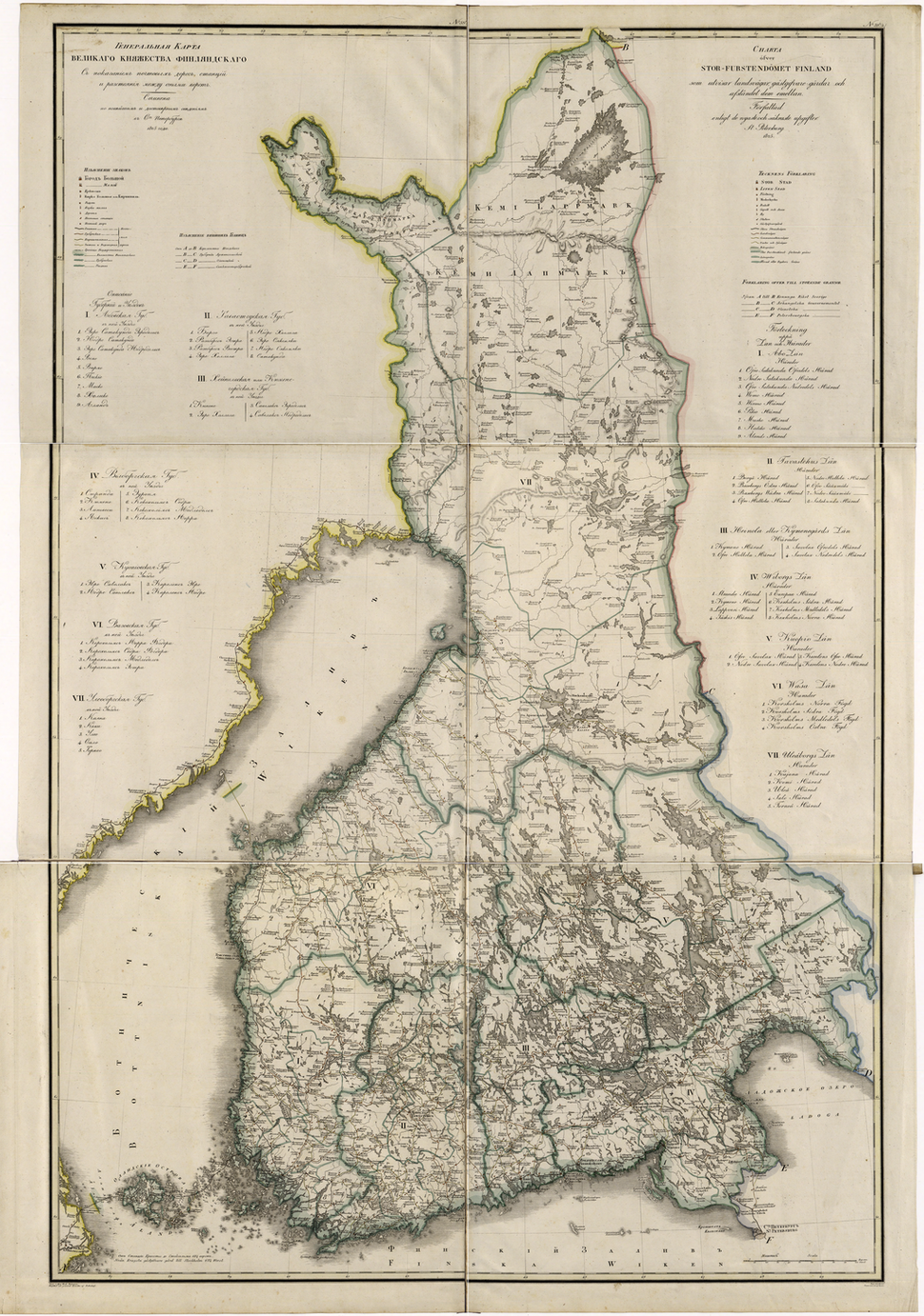 General Map of the Grand Duchy of Finland. Indicating Postal Roads, Stations and the Distance in Versts Between Them- According to the Latest Verified Data in St. Petersburg in 1825 WDL353