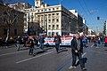 General strike Athens 18 February-05.jpg