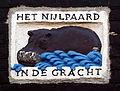 Gevelsteen Brouwersgracht 133, Het Nijlpaard in de Gracht.JPG