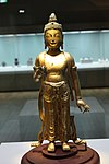 Gilt-bronze Standing Bodhisattva, National Treasure No 200 of South Korea.jpg