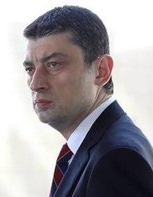 Giorgi Gakharia (cropped).jpg