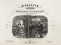 Giuseppe Verdi, Rigoletto, Vocal score illustration by Roberto Focosi - Restoration.png