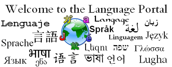 Globelang.png