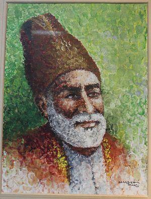 Ghalib Museum, New Delhi - Painting of Mirza Ghalib in Ghalib Museum