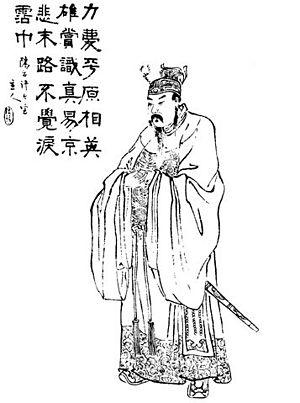 Gongsun Zan - A Qing dynasty illustration of Gongsun Zan