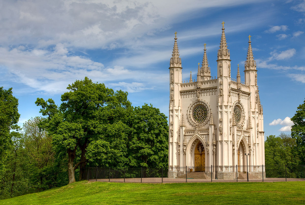 File:Gothic Chapel Peterhof tonemapped.jpg
