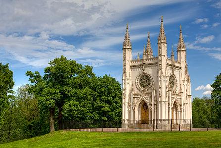 Gothic Chapel Peterhof
