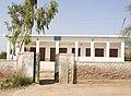 Government Primary School Syed Matto Shah - panoramio.jpg