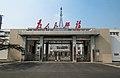 Government of Zhuozhou (20180804151404).jpg