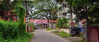 Edappally - Government Highschool