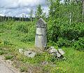 Gränssten 1929 Landskapsgräns Dalarna Gestrikland (RAÄ-nr Ockelbo 187-1) 3433.jpg