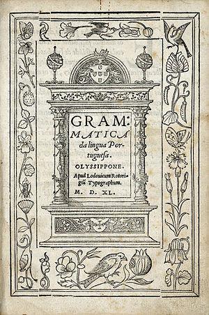 João de Barros - Frontispiece of João de Barros's Grammatica da lingua portuguesa, (1539)
