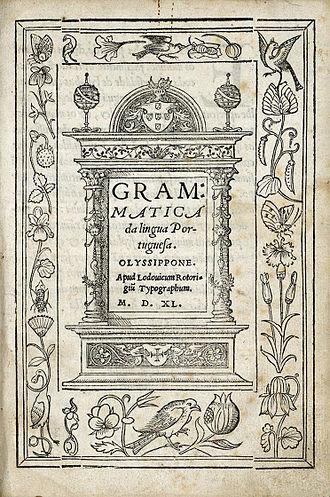 João de Barros - Frontispiece of João de Barros' Grammatica da Lingua Portuguesa, (1539)