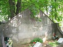 Надгробие шехтель Ваза. Покостовский гранит Удомля