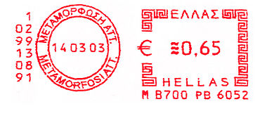 Greece stamp type D22.jpg