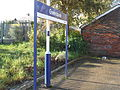 Greenbank railway station (10).JPG