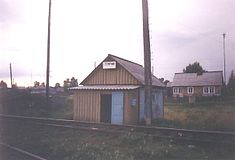 Gremyachiy, Totemsky District, Vologda Oblast 2.jpg