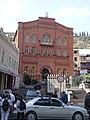 Große Synagoge Tiflis 2.jpg