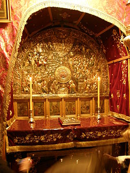 Grotto of the Nativity Orthodox Altar