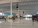 Guangzhou Baiyun International Airport Terminal 2 Departure Lobby.jpg