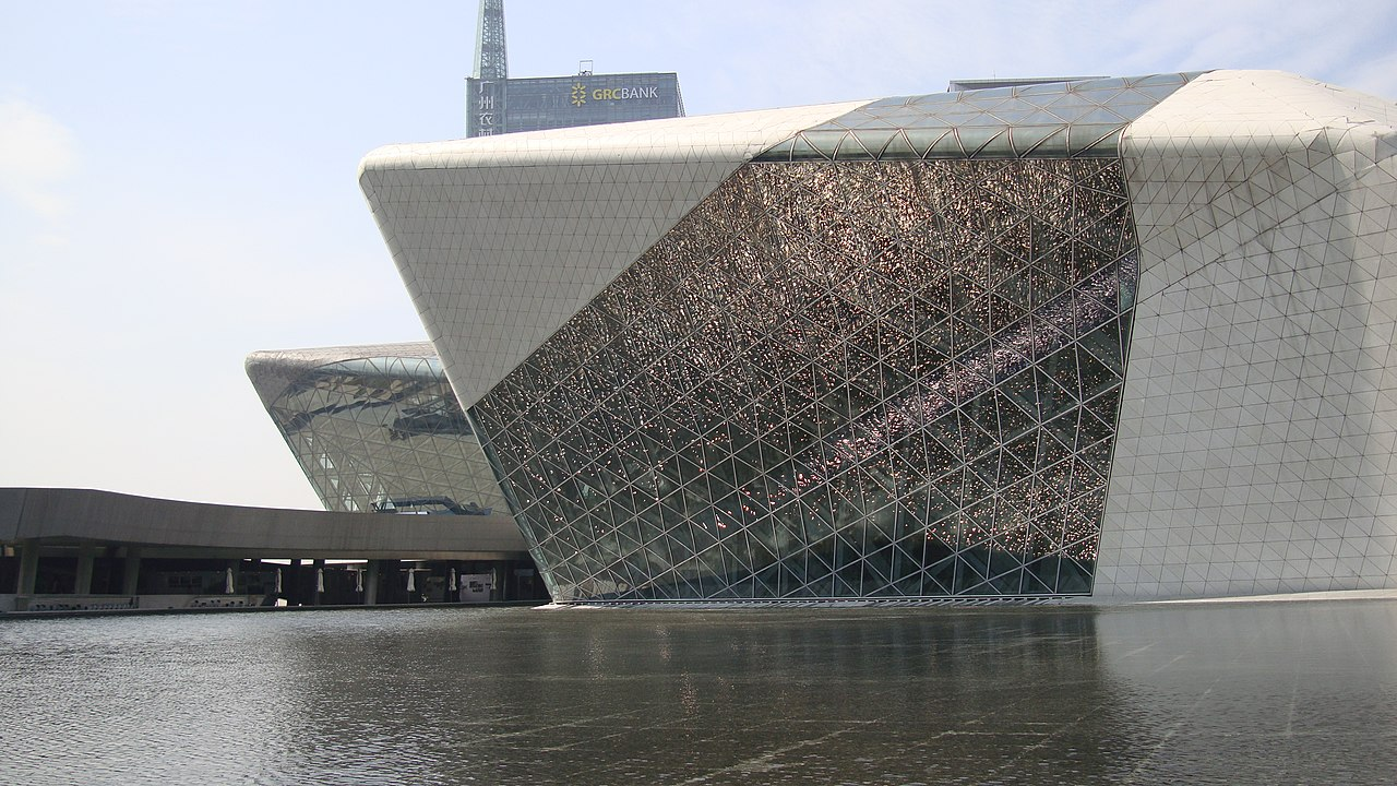 1280px-Guangzhou_Opera_House%28Near%29.JPG