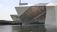 Guangzhou Opera House(Near)