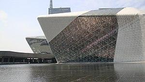 Guangzhou Opera House - Image: Guangzhou Opera House(Near)