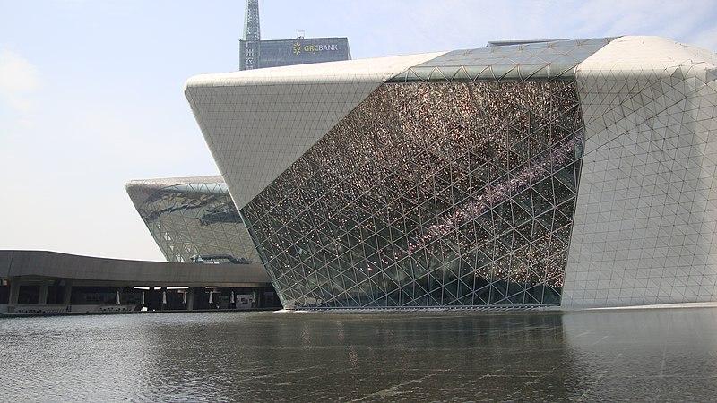 Guangzhou Opera House(Near).JPG