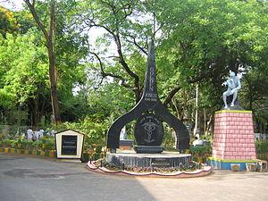 Guntur Medical College - Golden Jubilee