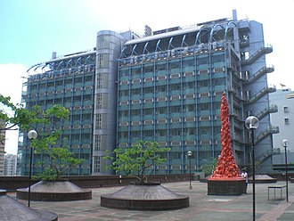 University of Hong Kong - The Kadoorie Biological Sciences Building and the Pillar of Shame.