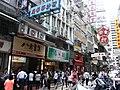 HK 上環 Sheung Wan 禧利街 Hillier Street June-2012 002.JPG