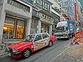 HK 上環 Sheung Wan 鴨巴甸街 Aberdeen Street Dec-2013 Taxi body ads DBC Radio n Canter Euro Mitsubishi FUSO Truck.JPG