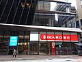 HK 中環 Central 皇后大道中 Queen's Road Central Sunday morning January 2020 SSG 01.jpg