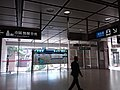 HK 中環 Central MTR 香港站 Hong Kong Station 登車大堂 concourse January 2020 SSG 01.jpg