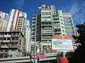 HK Aberdeen Bus Terminus 香港仔巴士站 Wu Nam Street Citybus Stop sign 970X.JPG