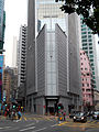 HK CCC ChinaCongregationalChurch 2012.JPG