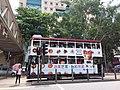 HK CWB 銅鑼灣 Causeway Bay 高士威道 Causeway Road tram body ads September 2019 SSG 01.jpg