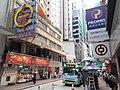 HK CWB Causeway Bay Jardine's Bazaar April 2021 SS2 02.jpg
