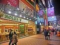 HK CWB Russell Street night Shama Causeway Bay Rolex Tudor watch shop Jan-2014 SaSa Emperor.JPG