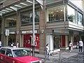 HK Central Prince s Building MaxMara Shop a.jpg