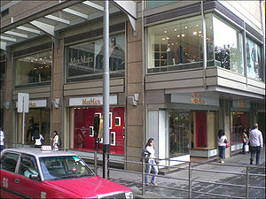 Max Mara - A shop in Central, Hong Kong
