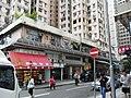 HK Chai Wan Yee Shun Street Yee Shing Street Wilton Estate shops Sept-2012.JPG
