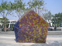 HK IFC Roof Podium Garden Glass Sculpture purple tile mosaics.JPG